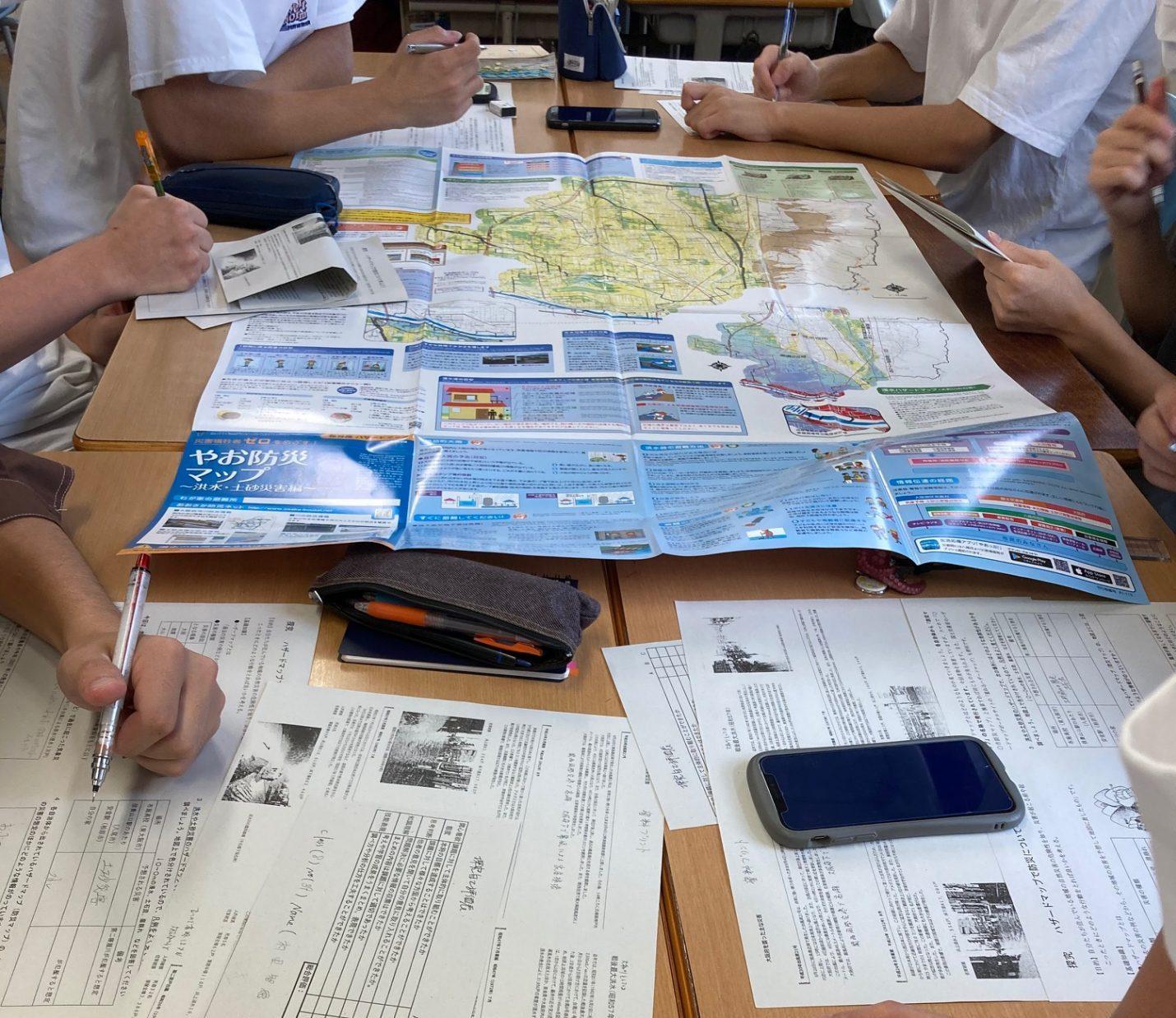 探求「ハザードマップで防災について考えよう」